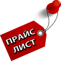 Компьютерщик Архангельска